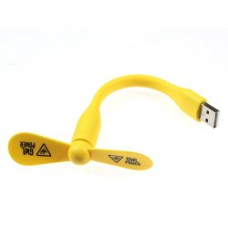 Promo: Refreshing USB fan - yellow
