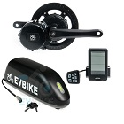 Complete EVBIKE set with just one click!
